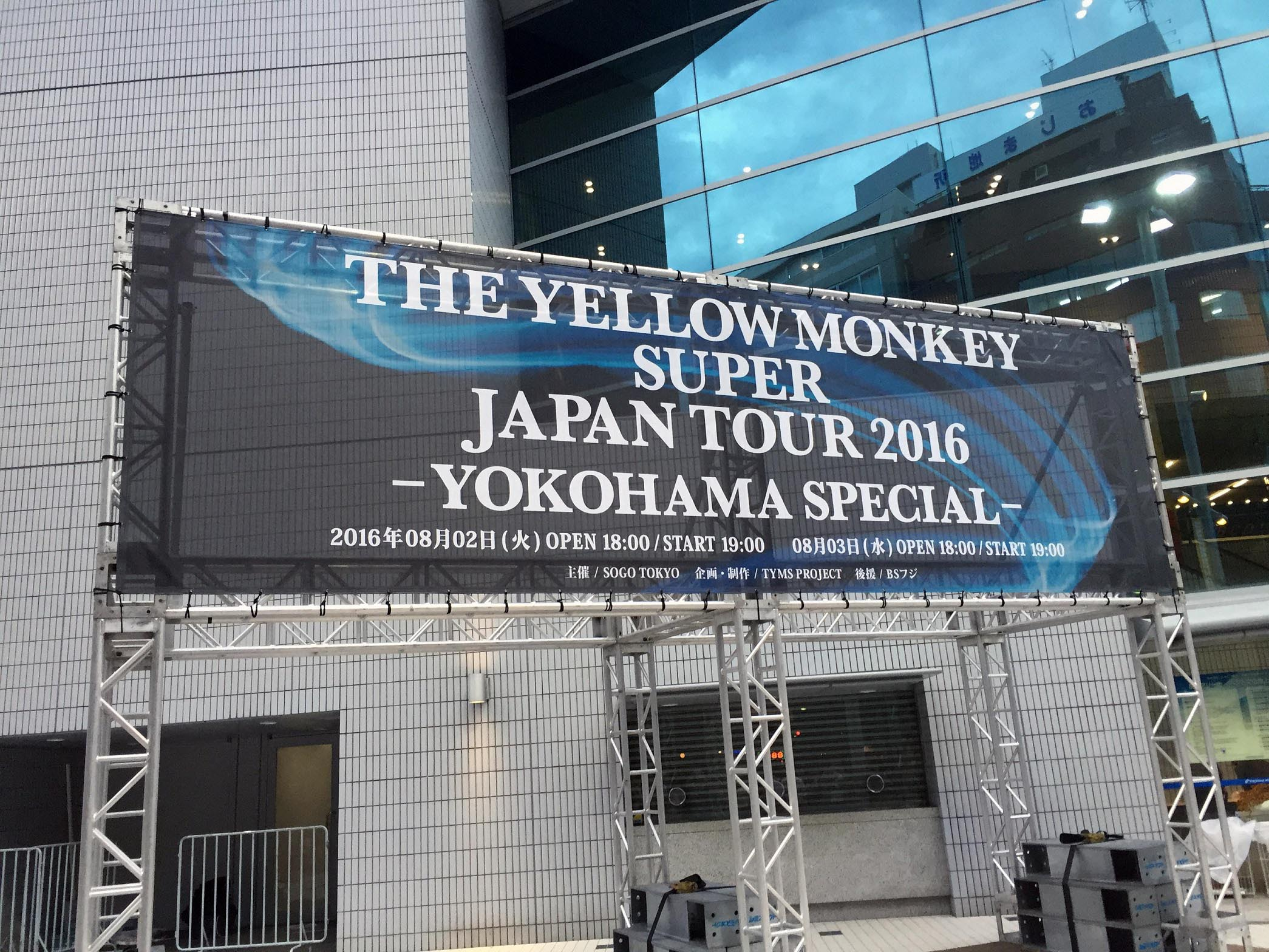 yokohama_yellowmonkey