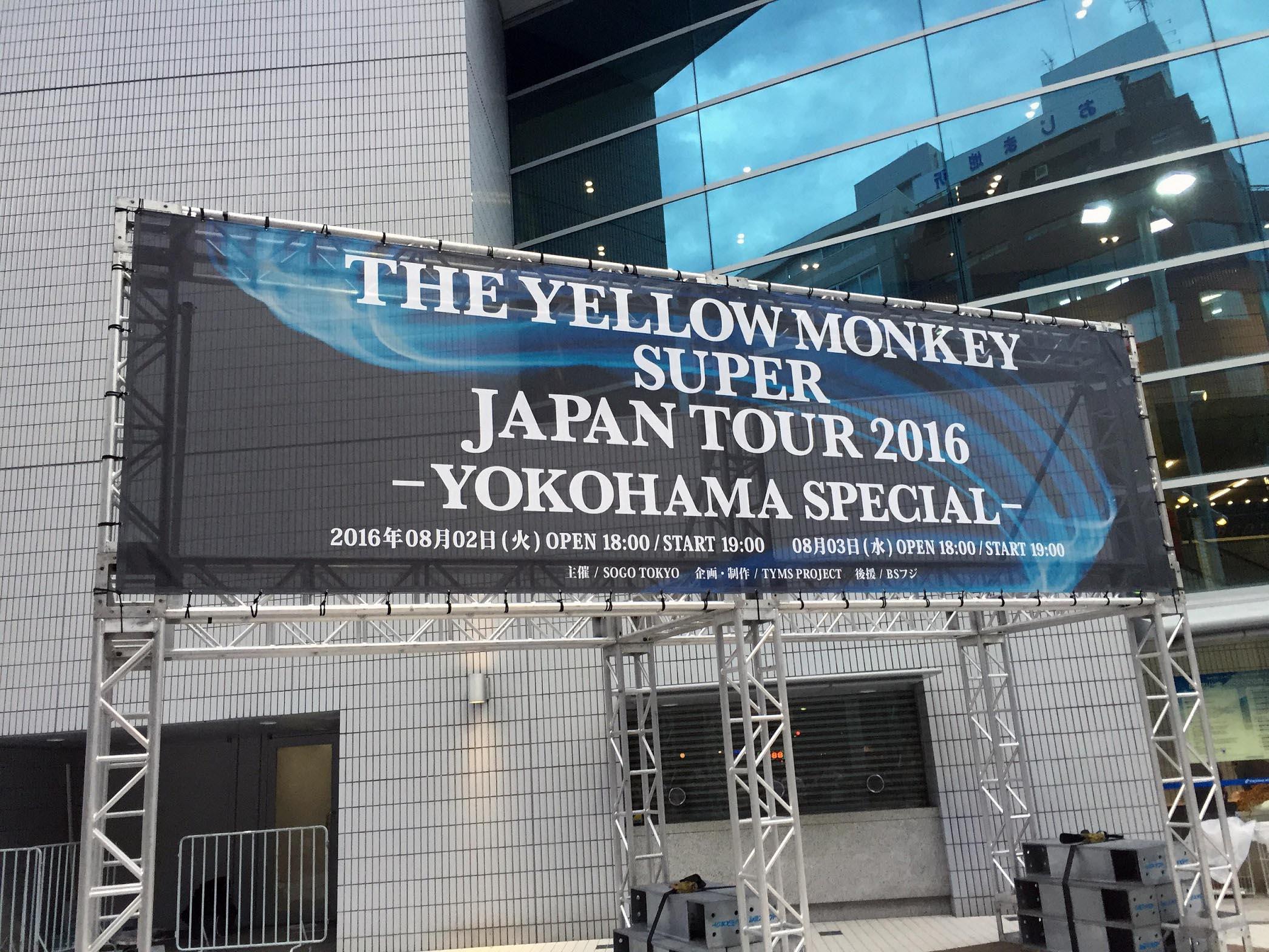 yokohama_yellowmonkey